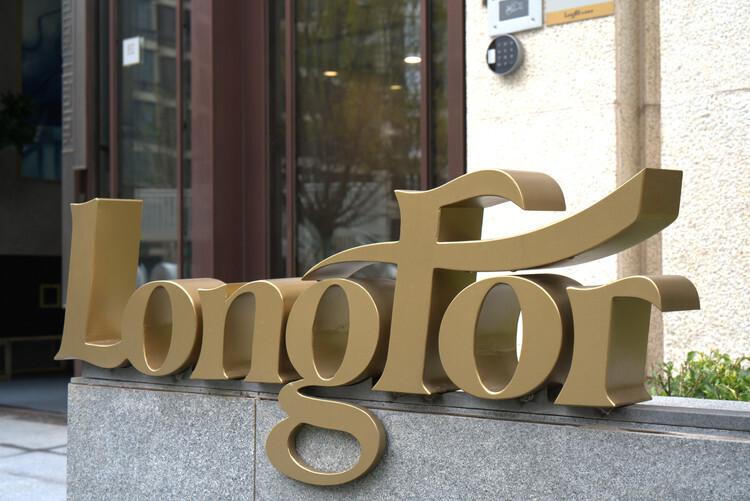龙湖6.35亿元竞得无锡商住地 溢价率17.58%
