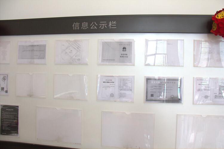 完善统一信用信息共享平台 哈尔滨市加强社会信用体系建设