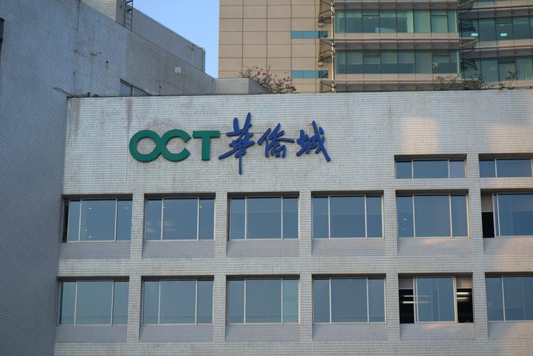 华侨城前3月合同销售金额185亿元 单月拿地11.88亿