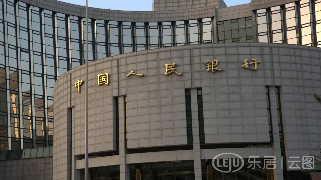 中国LPR连续9个月不变 房贷利率底部平稳