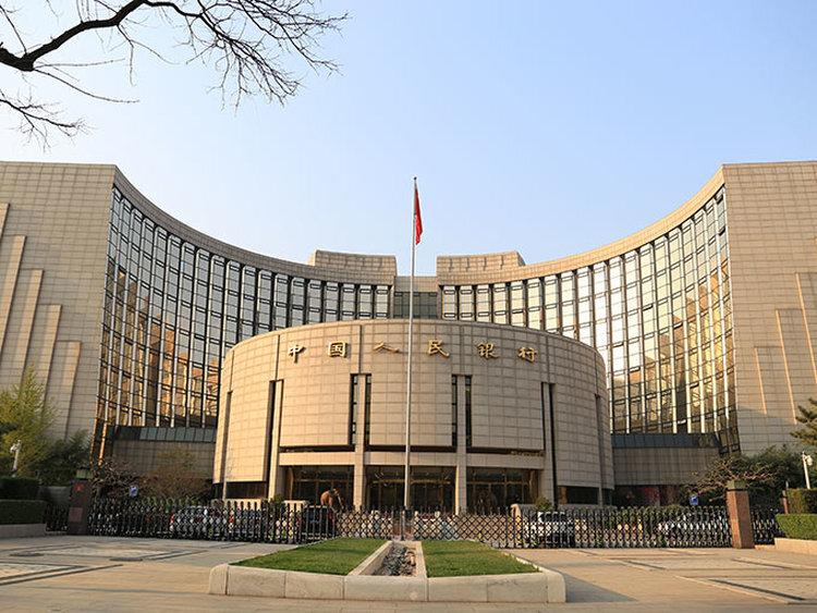 央行:10月12日起远期售汇业务外汇风险准备金率下调