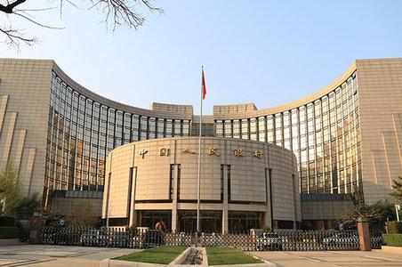 央行:8月份人民币贷款增加1.22万亿 比上年同期少增631亿