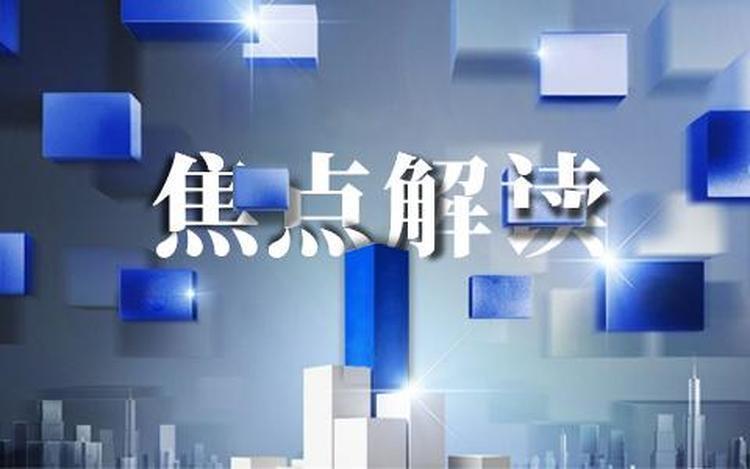 """济南天桥区规划打造""""中国纤谷""""特色园区"""
