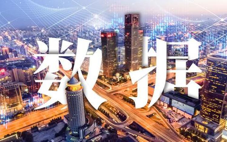 """后疫情时代 中国如何把握""""蓝色机遇""""?"""