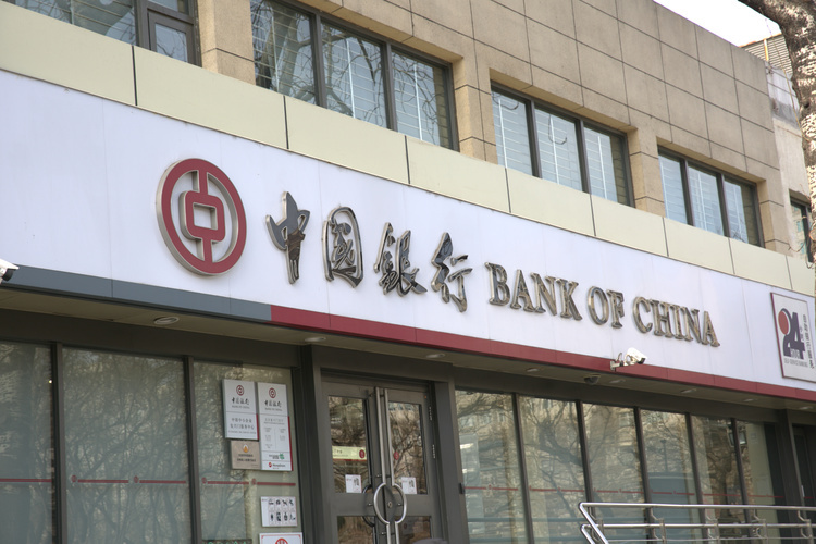 事关你的房贷!多家银行10天后批量转换LPR,月供多还是少了?