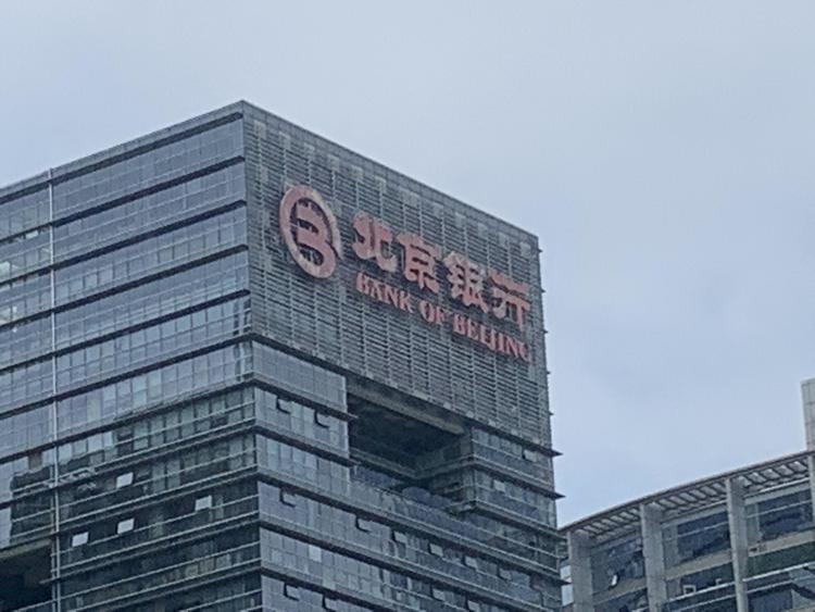 北京6月CPI环比下降0.4% 同比上涨0.9%