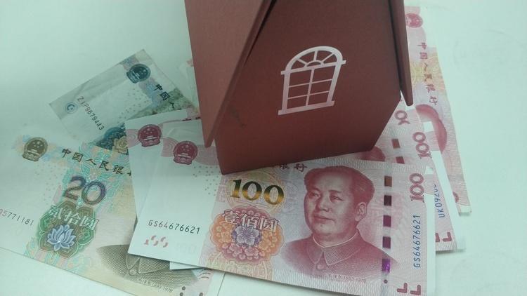 """房贷新规实施首月:北京房贷市场""""不紧张"""""""