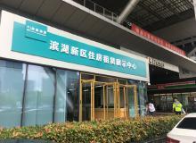 南宁市住房租赁市场发展资金补助标准公示