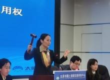 金辉5.66亿夺得泉州两幅商住地块,毛坯限价11000元/㎡!