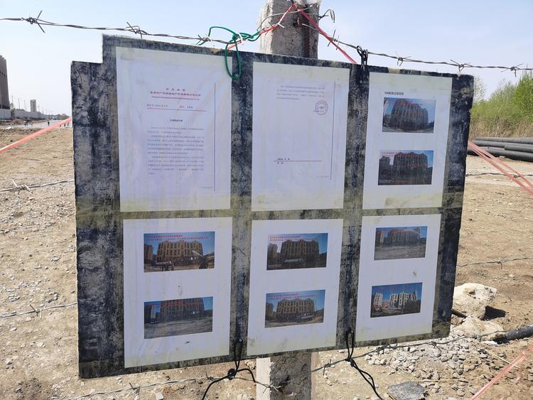 """哈尔滨市道外区南坎头道街周边 """"骑墙""""大牌匾被全部拆除"""