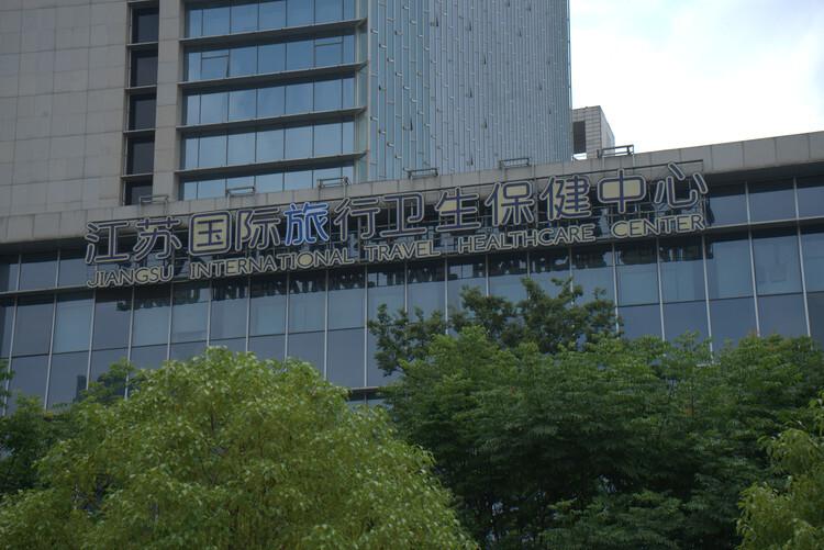 江苏:做好住宅用地供应分类调控工作 加强南京、无锡、苏州监测