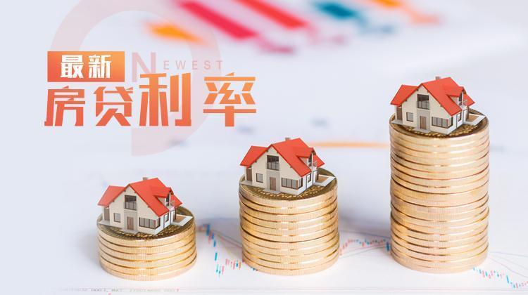 报告称2020年四季度中国居民购房杠杆率下降 创近6年新低