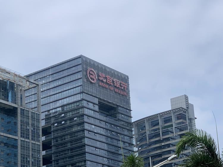 北京:租房、购房提取公积金可全程网办
