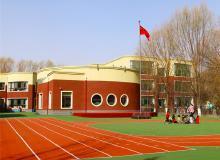 教育部最新部署:小学严格执行免试就近入学