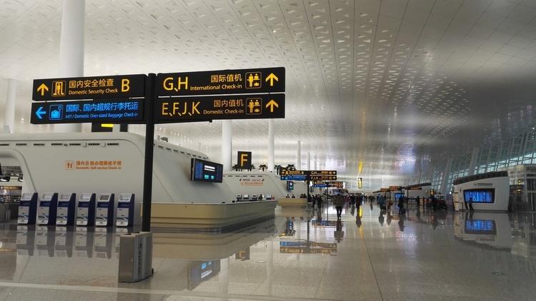 首次突破十万人次 大兴机场单日旅客吞吐量创新高