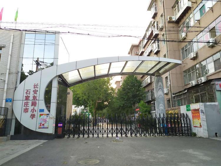 北京市教委:8月29日起中小学分批错峰开学、分批报道