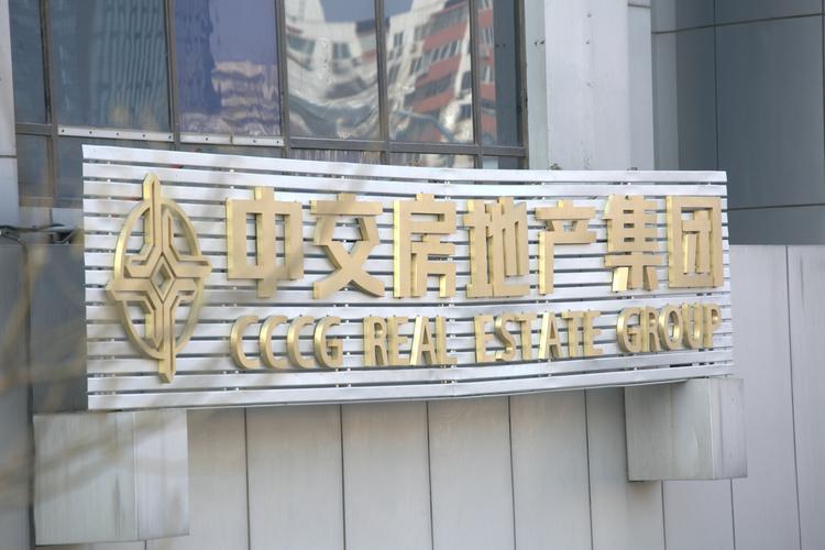 华宇15亿公司债利率定为7.00% 中交地产兑付4.7亿债