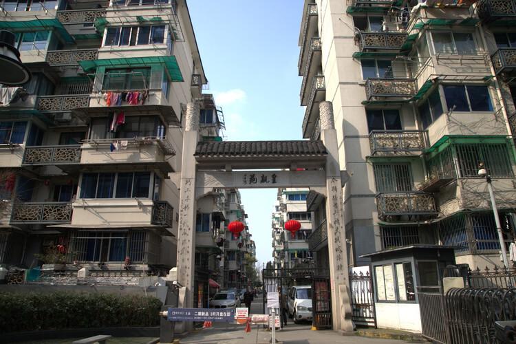 浙江省内老旧小区改造,可以提取公积金吗?