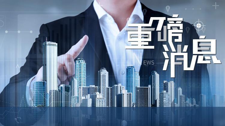 防止楼盘烂尾!银川发布商品房预售资金新规,12月1日起施行!