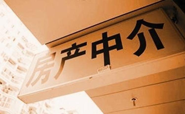 5家房地产中介被约谈,北京:逢涨必查、逢炒必办