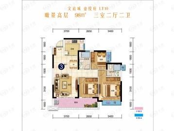 南宁空港恒大文化旅游城户型图