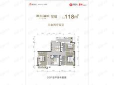 中化润达丰滨江樾城3室2厅2卫户型图