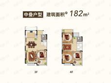 澜府4室3厅2卫户型图