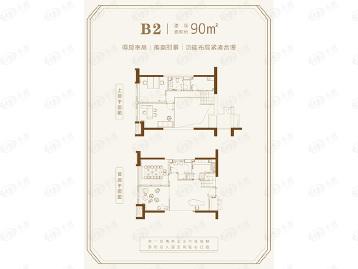 珠江四季悦城户型图