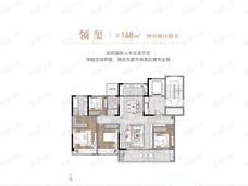 风华瓴著3室2厅2卫户型图