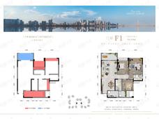 星河中海·岚泊湾3室2厅2卫户型图