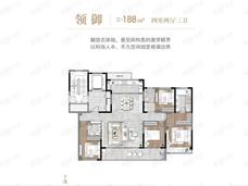 风华瓴著4室2厅3卫户型图