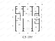 中海寰宇天下4室2厅2卫户型图