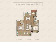 远创宸樾3室2厅2卫户型图