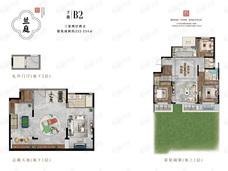 路劲御合院3室2厅2卫户型图
