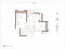 朗悦公园府2室2厅1卫户型图