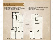 誉天下盛寓5室3厅4卫户型图
