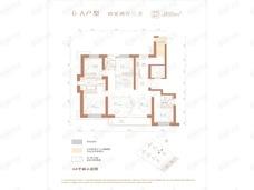 滨江金茂府4室2厅3卫户型图