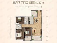 东城豪庭3室2厅2卫户型图