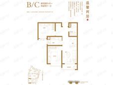 恒大林溪府2室2厅1卫户型图
