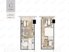 IOC·潮悦3室2厅1卫户型图