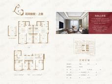 中储城邦3室2厅3卫户型图