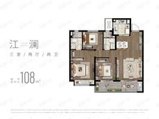 千江凌云府3室2厅2卫户型图