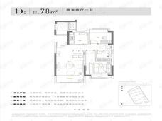 东原印未来2室2厅1卫户型图