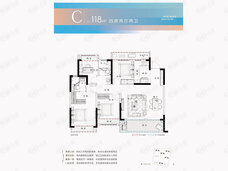 潮塘轩4室2厅2卫户型图