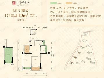 江河颐璟城户型图