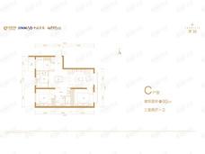 北京沁园3室2厅1卫户型图