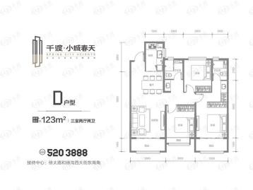 千渡·小城春天户型图