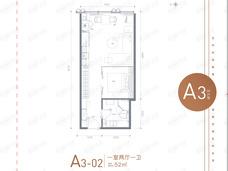 天资陸号院A3-02户型户型图