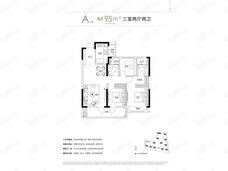 保利·潮和阅江台轩3室2厅2卫户型图