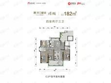 中化润达丰滨江樾城4室2厅3卫户型图